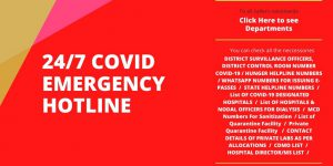 covid-19-hotline-number